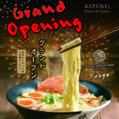 1080109-Kizuki-Newcity-Grand opening-outline-CS6